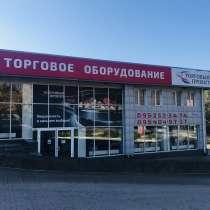 Холодильное, торговое и тепловое оборудование, гастроемкости, в г.Донецк