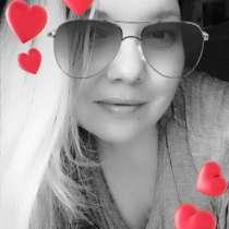 Марина, 38 лет, хочет познакомиться, в Орехово-Зуево