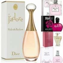 качественная парфюмерия по доступным ценам!! ОАЭ!, в г.Алматы