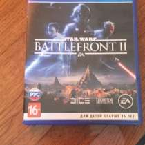 Игра на PS4 Star Wars BATTLEFRONT2, в Уссурийске