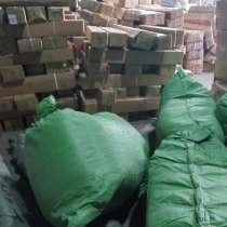 Закупка и Доставка грузов из Китая в Россию, в г.Харбин