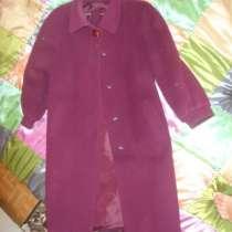Продаю кашемировое пальто (Австрия), в Краснодаре