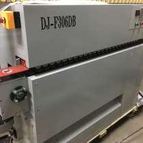 Автоматический кромкооблицовочный станок F-306DB, в Уфе