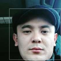 Баытжан, 32 года, хочет найти новых друзей – Девушки, в г.Кызылорда