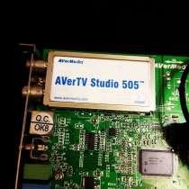 AVerMedia-AverTV Studio 505, в Ростове-на-Дону