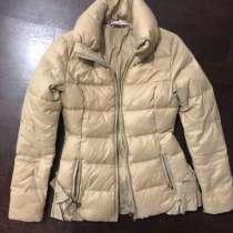 Куртка Fornarina, в Белой Калитве