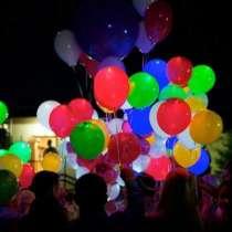 Светящиеся гелиевые шары, в Барнауле