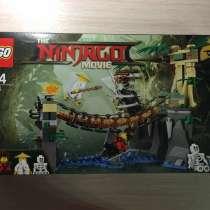 LEGO Ninjago набор «Битва Гармадона и Мастера Ву», в Самаре