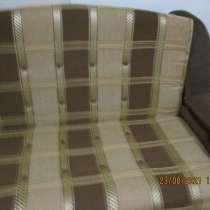 Кресло-кровать, в Валуйках