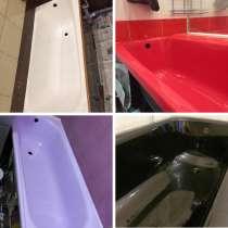 Реставрация ванн жидким акрилом, в Екатеринбурге