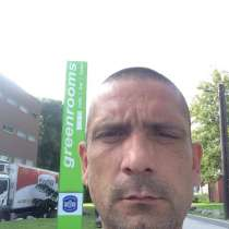 Gavro, 42 года, хочет пообщаться, в Ярославле