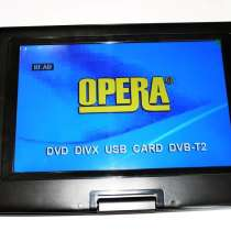 """14"""" DVD Opera 1580 Портативный DVD-проигрыватель с Т2 TV USB, в г.Днепропетровск"""