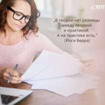 Курс Практика бухгалтерского учёта, в г.Таллин