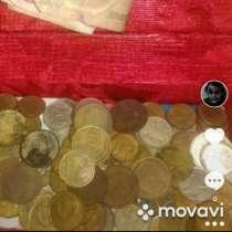 Монеты СССР, в Ясном