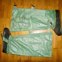 Защитные чулки от костюмов ОЗК с хранения. Приборы впхр, дп, в Новосибирске
