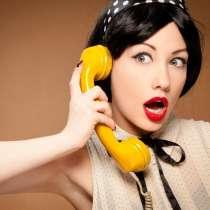 Требуется оператор на телефон, в Красноярске