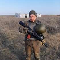 Сергей, 46 лет, хочет пообщаться, в г.Николаев