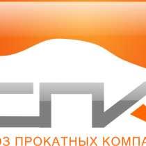 Прокат автомобилей без водителя, в Нижнем Новгороде