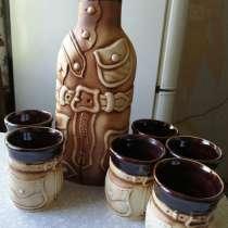 Керамический набор для вина, в Самаре