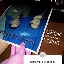 Вафельные и сахарные картинки на торт, в г.Усть-Каменогорск