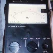 Мегоометр, в Троицке