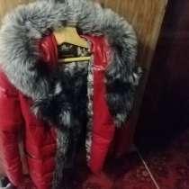 Женская куртка мех чернобурка, в Новоуральске