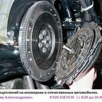 Замена сцеплений, в Нижнем Новгороде