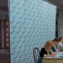 Пресс-волл в аренду баннер, в Ростове-на-Дону