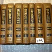 Продам сочинения Ф. М. Достоевского в 10-ти томах, в Кемерове