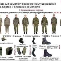 Армейское ВКБО, в Саяногорске