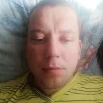 Дима, 31 год, хочет пообщаться, в Астрахани