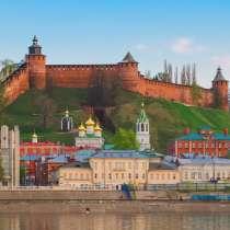 Автобусный тур в Нижний Новгород из г. Ижевск, в Ижевске
