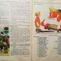 Журнал Лапоть 1929 г. Крокодил 1932 г, в Твери