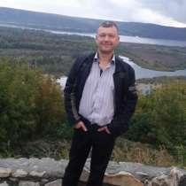 Евгений, 42 года, хочет познакомиться, в Пятигорске
