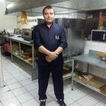 Повар универсал стаж более 20 лет, в г.Астана