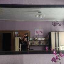 Зеркало, в Хабаровске