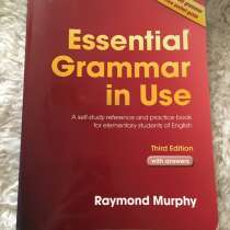 Essential Grammar in Use 3rd Edition, в Красногорске