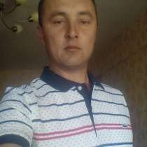 Фархад, 35 лет, хочет пообщаться, в Ульяновске