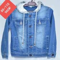 Стильные детские джинсы оптом для девочек и мальчиков, в Екатеринбурге