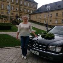 Евгения, 49 лет, хочет пообщаться, в г.Минск