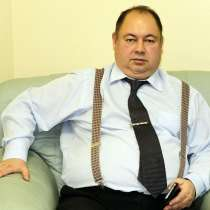Ликвидация долгов законно, в Перми
