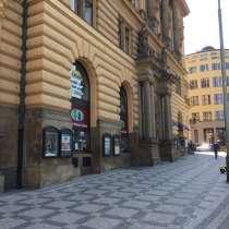 Недвижимость в Чехии - самый крупный портал, в г.Прага
