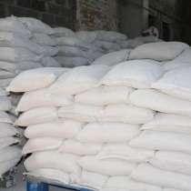Соль пищевая 1 помол мешок 50 кг, в г.Артёмовск