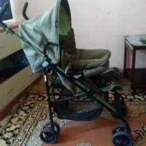 Продаю коляску, Geoby, в г.Тирасполь