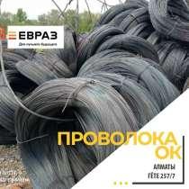 Проволока ОК 1,2мм, в г.Алматы
