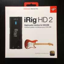 IRig HD2 + 12 Платных Приложений из AppStore в подарок, в Москве