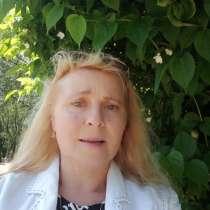 Людмила, 57 лет, хочет пообщаться, в Симферополе