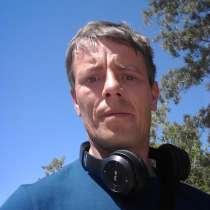 Иван, 51 год, хочет пообщаться, в г.Костанай
