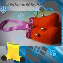 Сувенир, оберег, в Жуковском