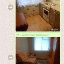 Сдам двухкомнатную квартиру в районе Мега Грина, в Белгороде